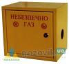 Ящик для РДГС 10 и  РТГБ 10 - Ящики - интернет-магазин Газовик - уменьшенная копия
