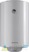 Водонагреватель злектрический ARISTON PRO R 50V - Водонагреватели - интернет-магазин Газовик - уменьшенная копия