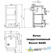 Котел твердотопливный Beaver base АОТВ 12 (Новогродовский) - Котлы - интернет-магазин Газовик