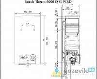 Колонка газовая Bosch THERM 6000  wrd 10-2G - Колонки газовые - интернет-магазин Газовик