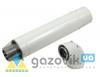 Горизонтальный комплект труб 60/100 для ARISTON - Котлы - интернет-магазин Газовик - уменьшенная копия