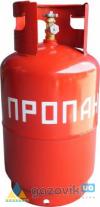 Баллон газовый Novogas 27л (Беларусь) - Баллоны  - интернет-магазин Газовик - уменьшенная копия