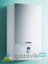 Котел газовый Vaillant 24 atmo tec pro VUW INT 240/5-3 Н - Котлы - интернет-магазин Газовик - уменьшенная копия