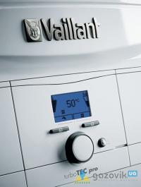 Котел газовый Vaillant 28 atmo tec pro VUW INT 280/5-3 Н - Котлы - Интернет-магазин Газовик