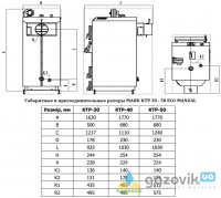 Котел твердотопливный Маяк KTP-25 EKO MANUAL (длительного горения) - Котлы - интернет-магазин Газовик