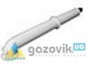 Горизонтальный комплект труб 60/100 для котлов Protherm навесных - Котлы - интернет-магазин Газовик - уменьшенная копия